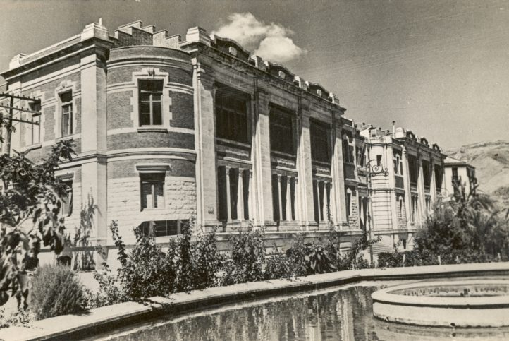 Fototeca del Museu Arqueològic Camilo Visedo